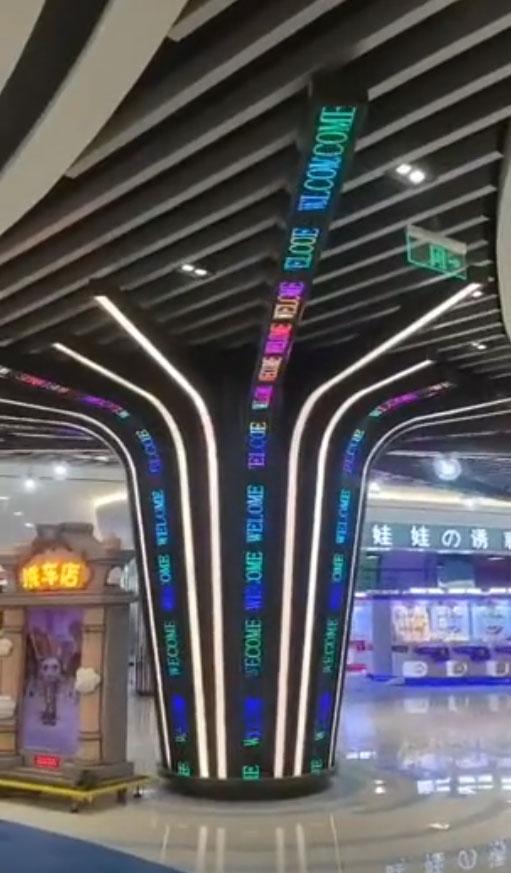 上海某商业广场