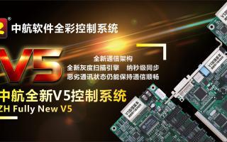 kok代理部软件全新V5kok手机登录--科普篇