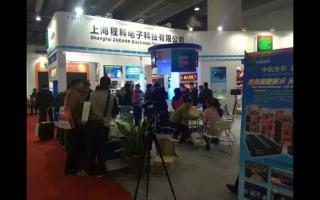 kok代理部软件从广州展盛况到2016年全国巡展-郑州站!