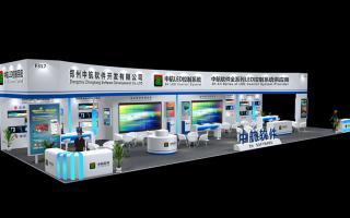 kok代理部软件与您相约国家中心城市:郑州