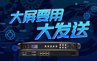 kok代理部软件:战狼系列发送器