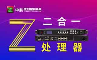 kok代理部软件:详解二合一视频处理器