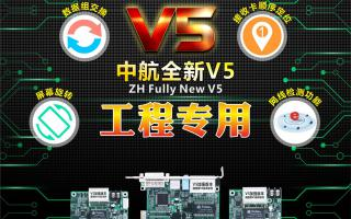 kok代理部全彩V5:工程专用,必读篇!