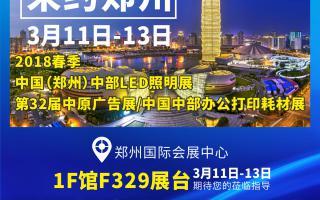 kok代理部软件:邀约郑州!